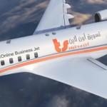تسويق أون لاين بزنس جيت - نظرة من أعلى الجانب الأيسر للطائرة