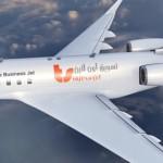 تسويق أون لاين بزنس جيت - نظرة على الجانب الأيسر للطائرة ونلاحظ عدم وجود خطوط انسيابية